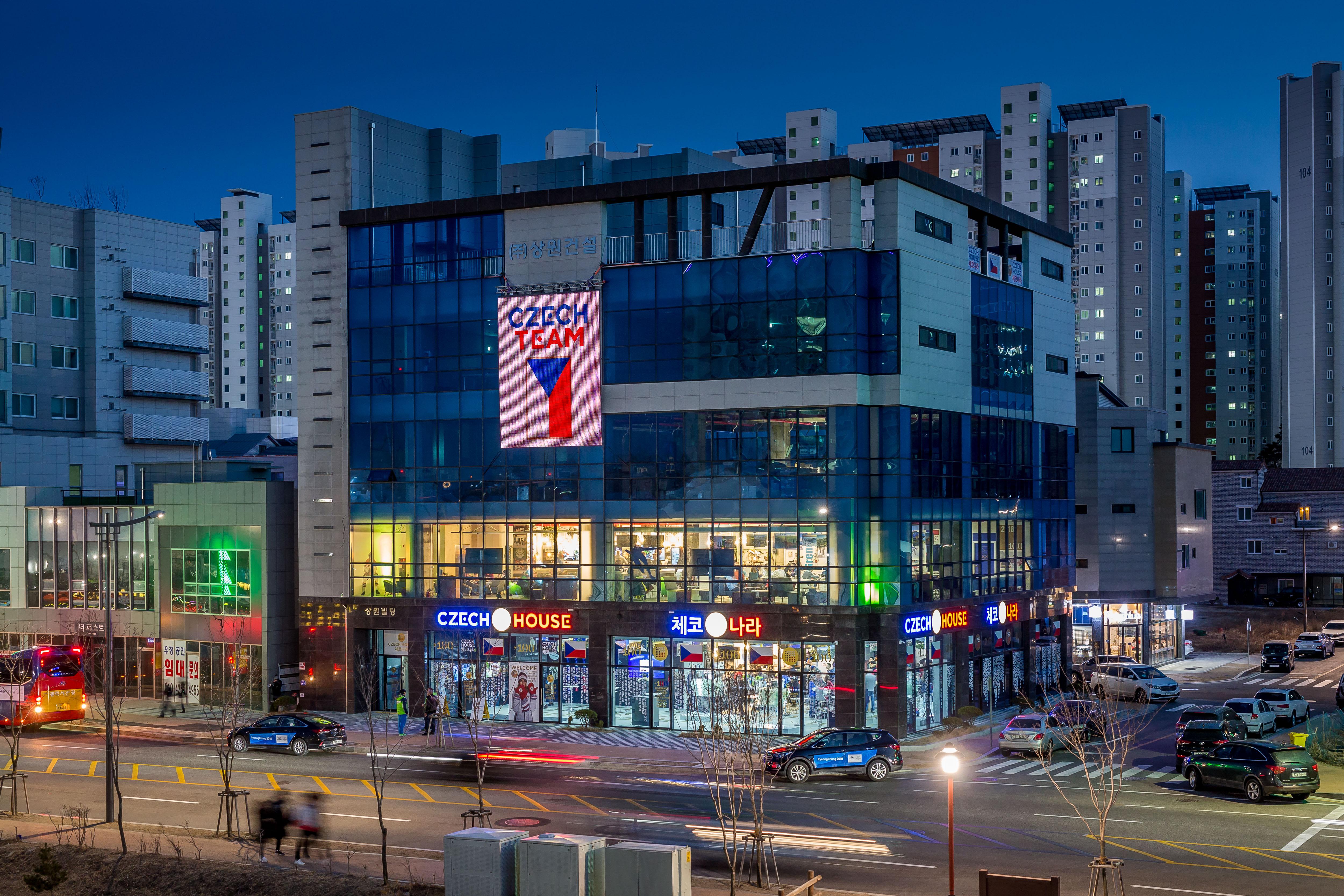 Zlato v Koreji získal i Český dům, nadchl redaktory z Bostonu