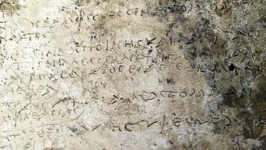 Mimořádný objev. Archeologové nejspíš našli nejstarší zlomek Homérovy Odyssey