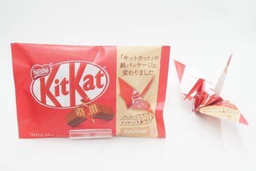 KitKat v Japonsku vyměnil klasické balení za origami papír